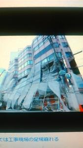 180730 台風被害大阪