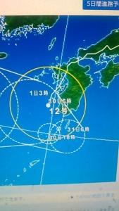 180730 台風は九州へ
