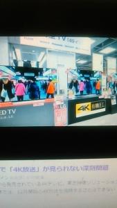 180806 4Kテレビ
