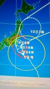 180808 台風13号
