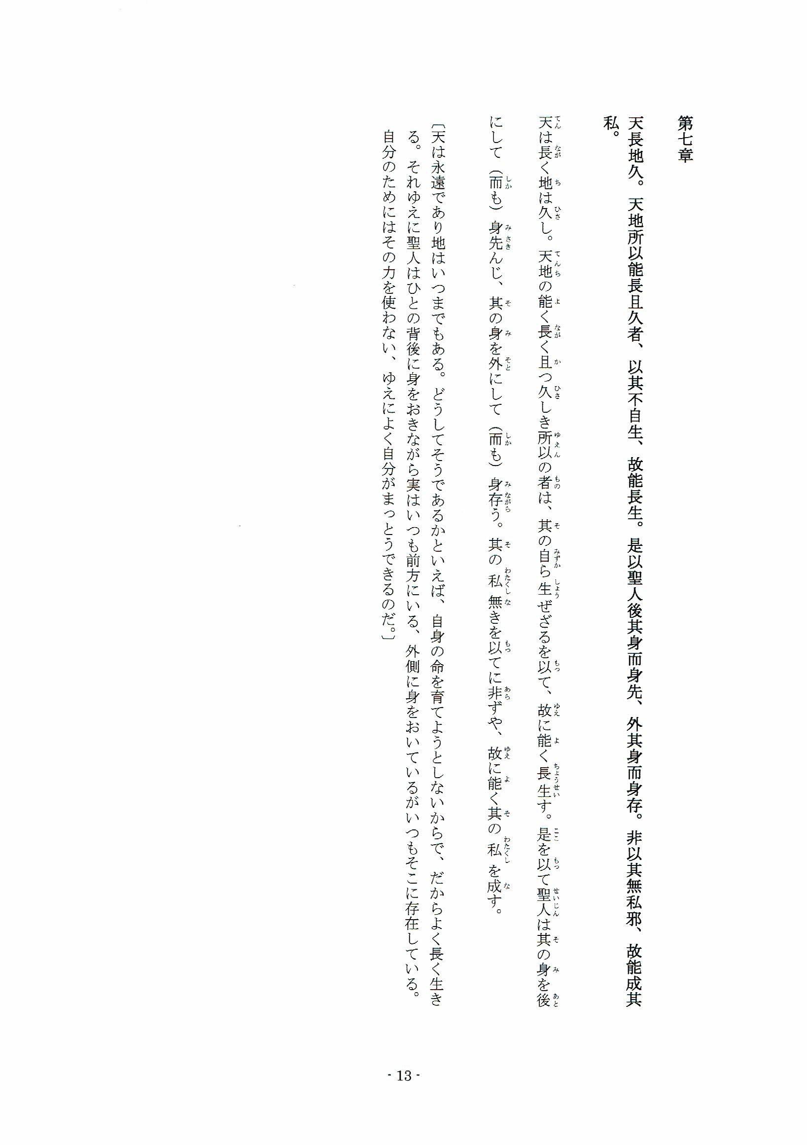 CCI_000050.jpg
