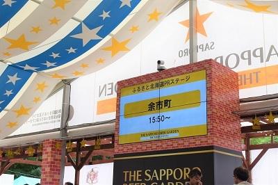 2018-08-08 大通りビヤガーデンPRステージ (11)