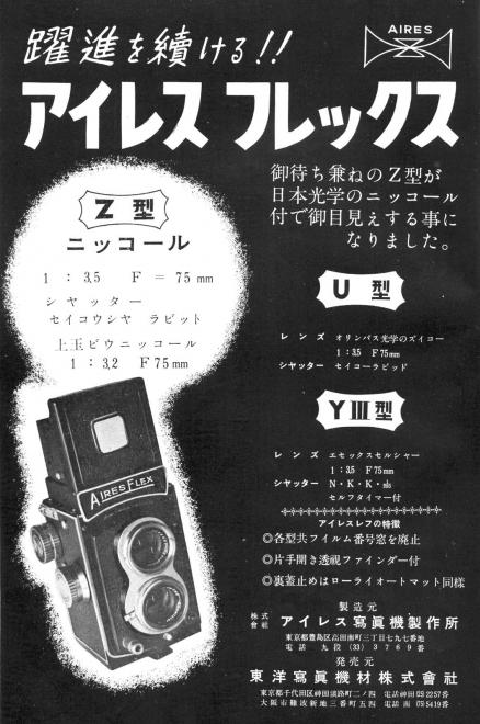 195110fzs.jpg