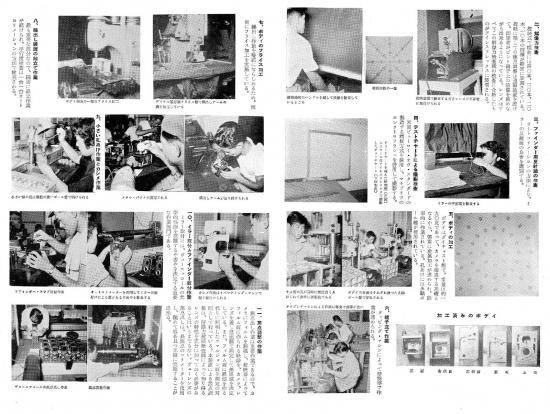 00-ニッコールレンズ付きアイレスフレックス-02
