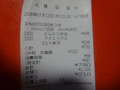 mini_DSC08441.jpg