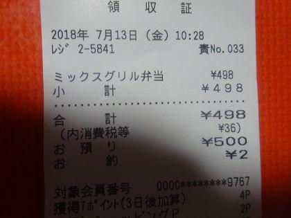 mini_DSC08450.jpg