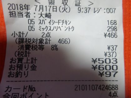 mini_DSC08483.jpg