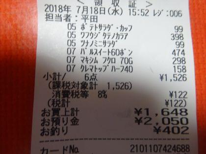 mini_DSC08524.jpg