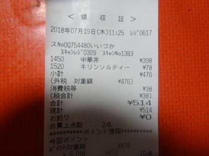 mini_DSC08541.jpg