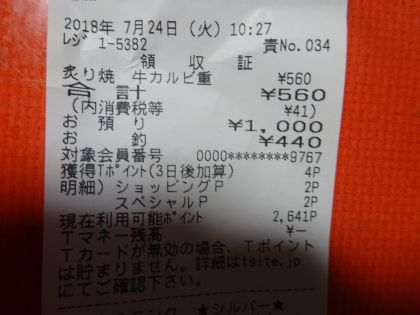 mini_DSC08570.jpg
