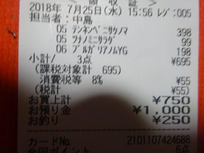 mini_DSC08604.jpg