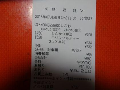 mini_DSC08618.jpg