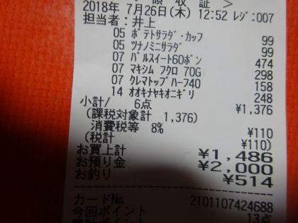 mini_DSC08627.jpg