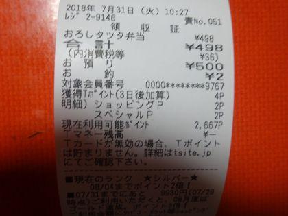 mini_DSC08673.jpg