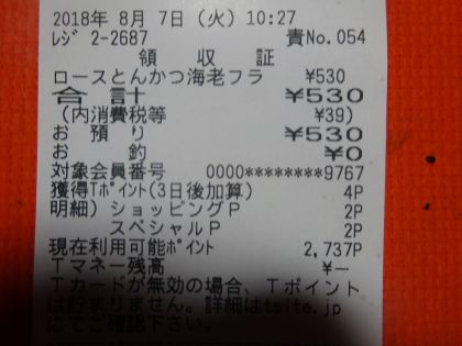 mini_DSC08799_2018080710513032c.jpg