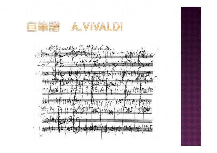協奏曲の世界-004縮小