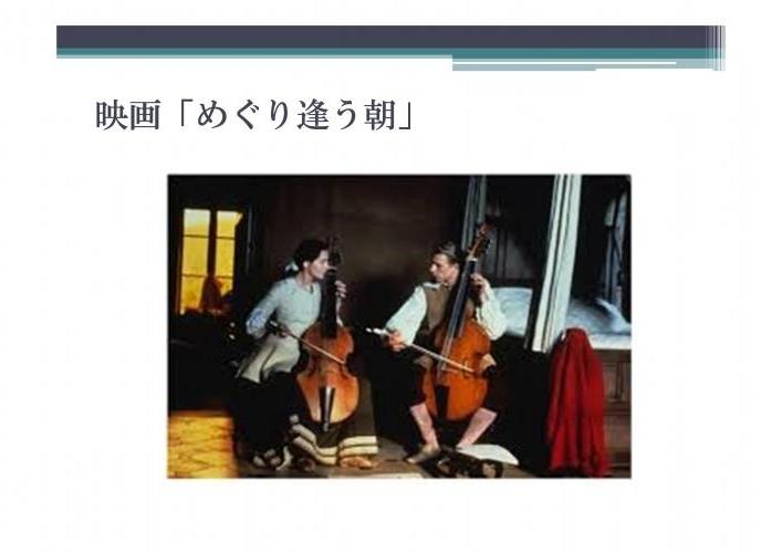 楽器の成長Ⅰ:弦楽器の発展-002縮小