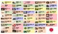 japanGI48.png