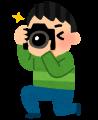 camera_man_boy[1]