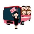 赤いバスでのバスツアー-300x300