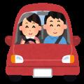 drive_date_couple_woman[1]