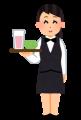 job_waitress.png