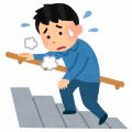 kaidan_taihen_man.png