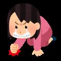 pose_kuyashii_woman.png