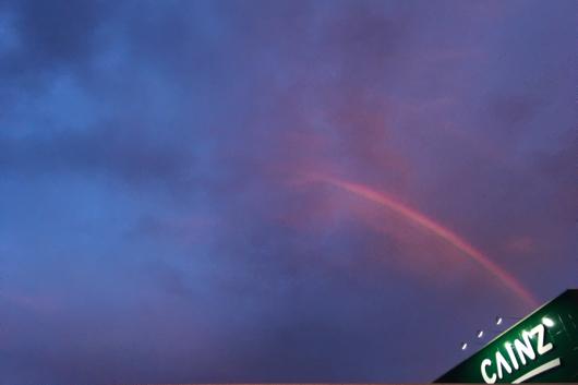 サンセットレインボー Sunset Rainbow