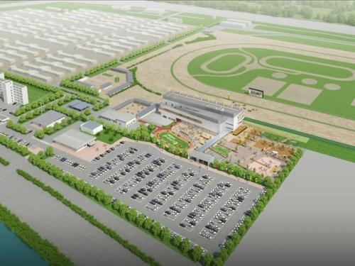 【名古屋競馬】新競馬場の完成予想図を発表 22年4月オープン予定