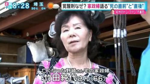 【競馬板】ドンファン家政婦、まさかの大逃げをうつw