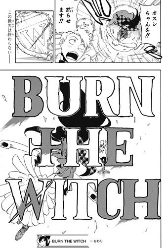 BURNTHEWITCH BLEACH