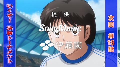 captaintsubasa-17-180726139.jpg