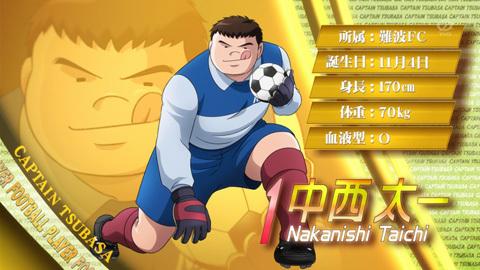 captaintsubasa-18-180802103.jpg