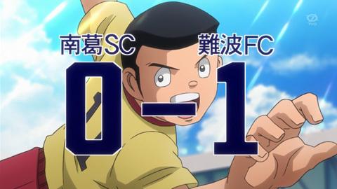 captaintsubasa-18-18080225.jpg
