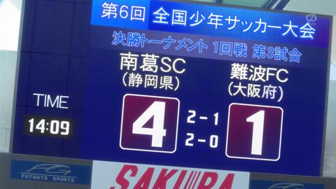 captaintsubasa-18-18080275.jpg