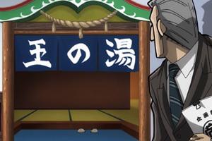 中間管理録トネガワ アニメ5話感想まとめ