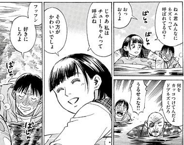 彼岸島168話ネタバレ感想(08)