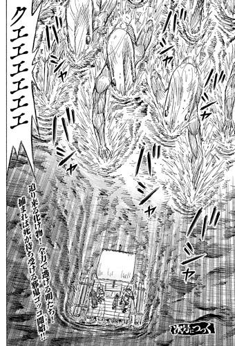 higanjima_48nichigo169-18073001.jpg