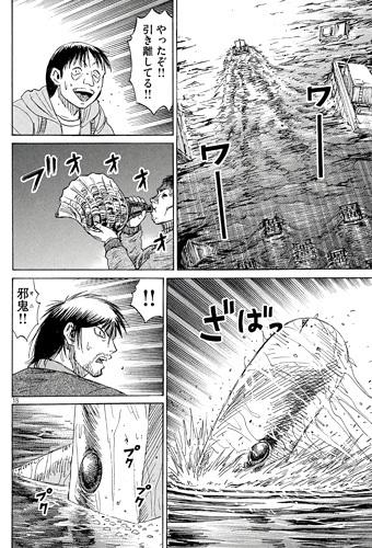 higanjima_48nichigo169-18073002.jpg