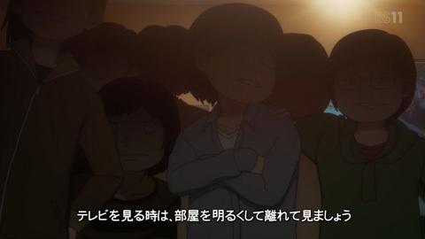 ハイスコアガール1話感想(05)