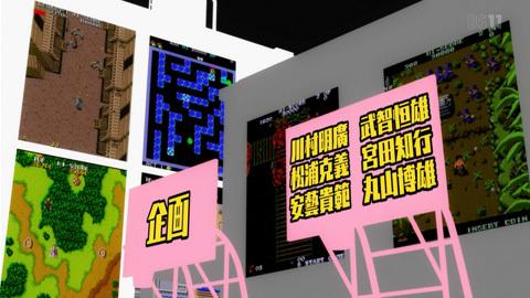 ハイスコアガール1話感想(14)