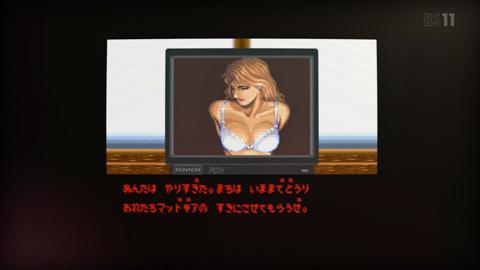 ハイスコアガール1話感想(148)