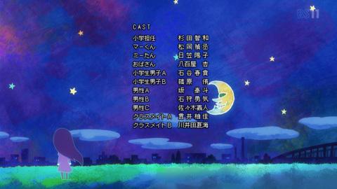 ハイスコアガール1話感想(196)