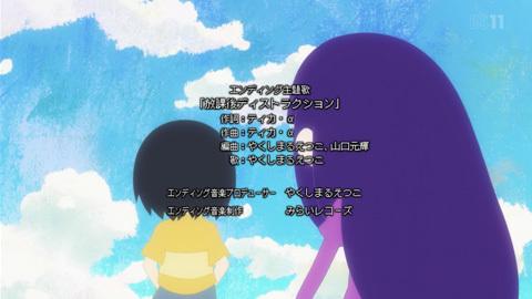 ハイスコアガール1話感想(198)