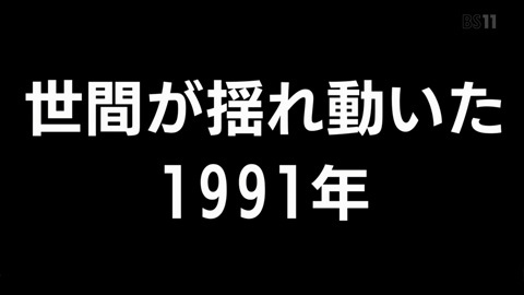 ハイスコアガール1話感想(31)