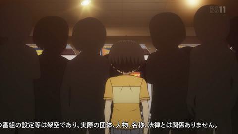 ハイスコアガール1話感想(32)
