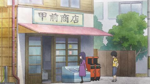 ハイスコアガール1話感想(85)