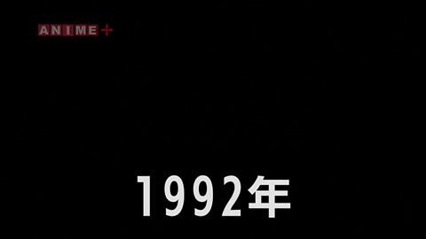 ハイスコアガール4話 感想(1)