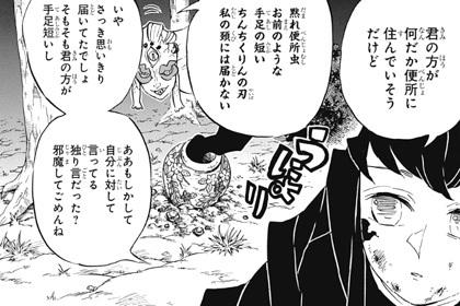 kimetsunoyaiba120-18073004.jpg